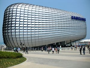Image of Samsung building